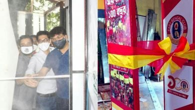 Photo of East Bengal and Mohammedan SC install sanitizing tunnels at their club grounds
