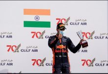 Photo of Jehan Daruvala earns his maiden Formula 2 podium finish